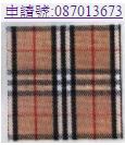 Burberry Taiwan Trademark 2