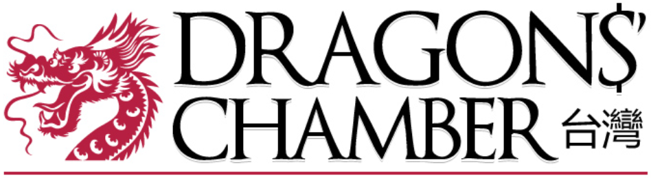 MUSA trademark is honored to sponsor for 2nd Annual Dragons' Chamber Taiwan event