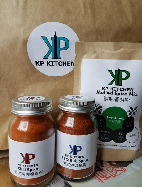 Trademark consulting for KP Kitchen, one of the finalists' teams of Dragons' Chamber event this year.