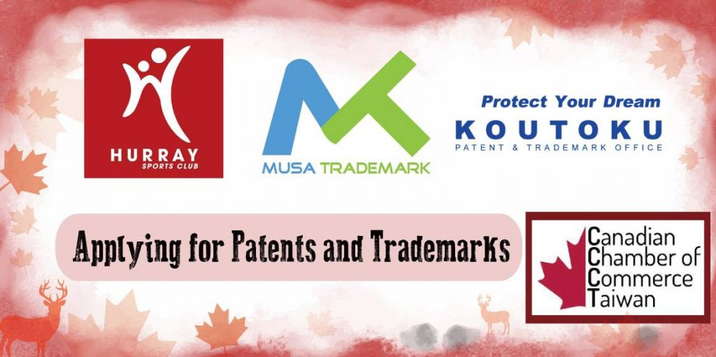 April 24 2018 Canadian Chamber of Taiwan Trademark Workshop