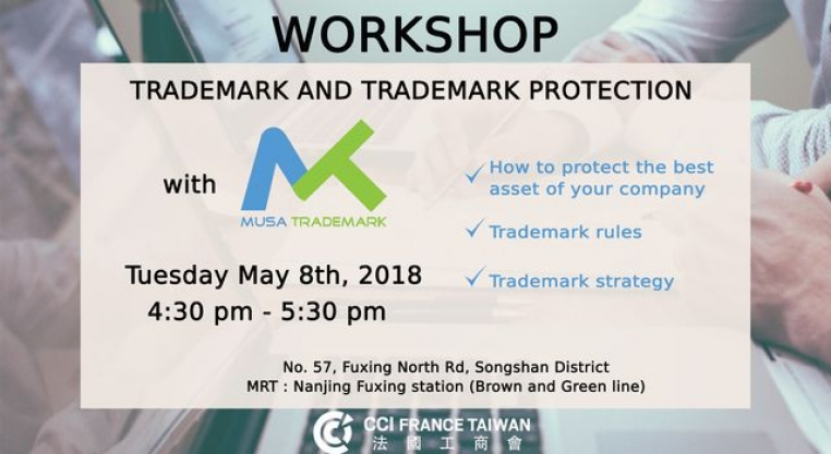May 8, 2018, CCIFT Trademark Workshop