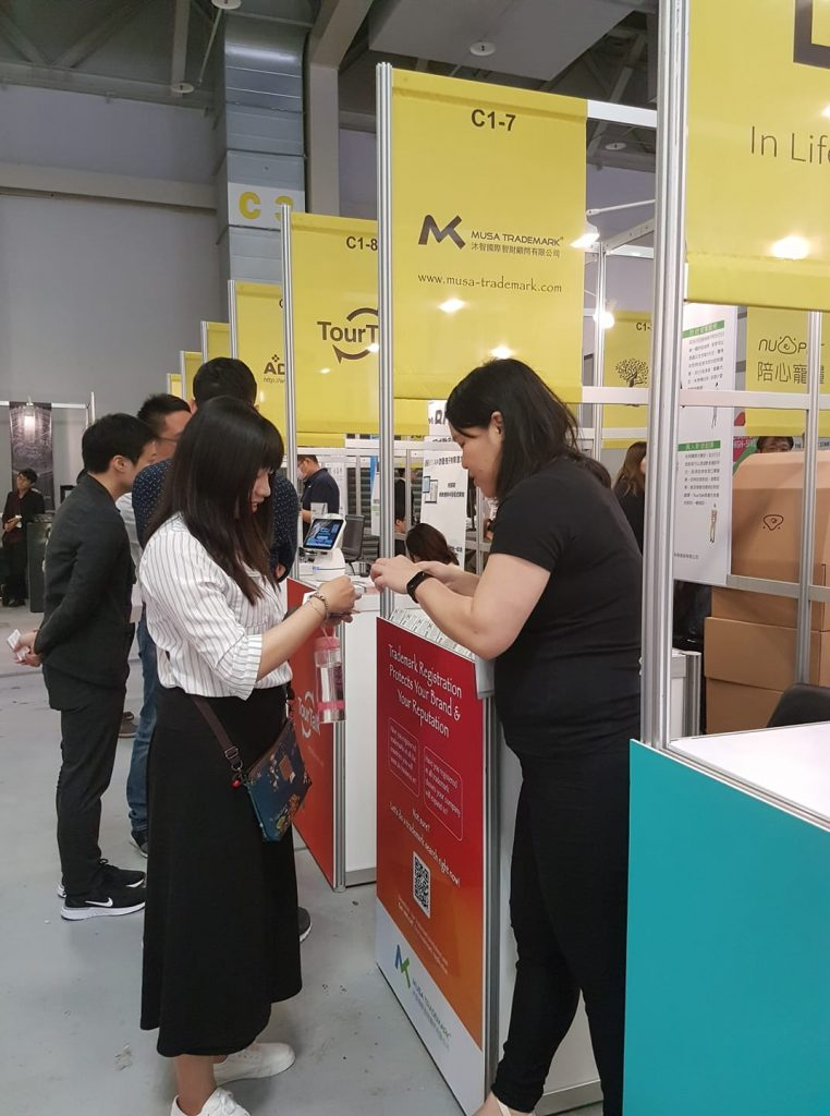 MUSA Trademark at Meet Taipei 2018