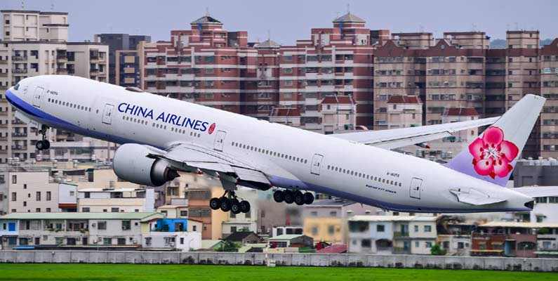 Should China Airlines change their name? What are the trademark implications?