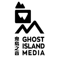 ghost-island-media-musa-trademark-customer